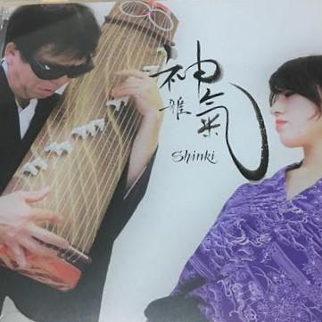 神雅氣 -Shinki-